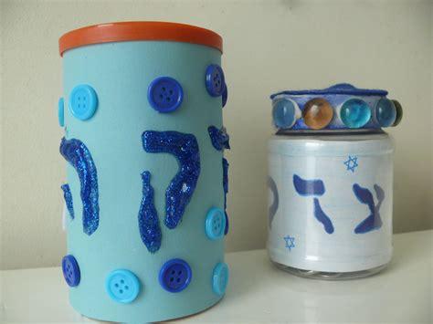 Diy-Tzedakah-Box