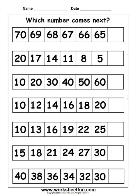 Dollhouse Patterns Printables First Grade