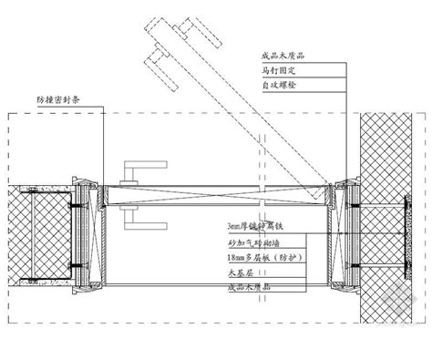 Door Frame Detail Plan