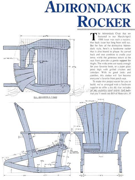 Double-Adirondack-Rocking-Chair-Plans