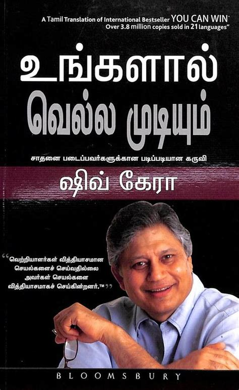 [pdf] Download Pdf You Can Win By Shiv Khera India - - - - Http .