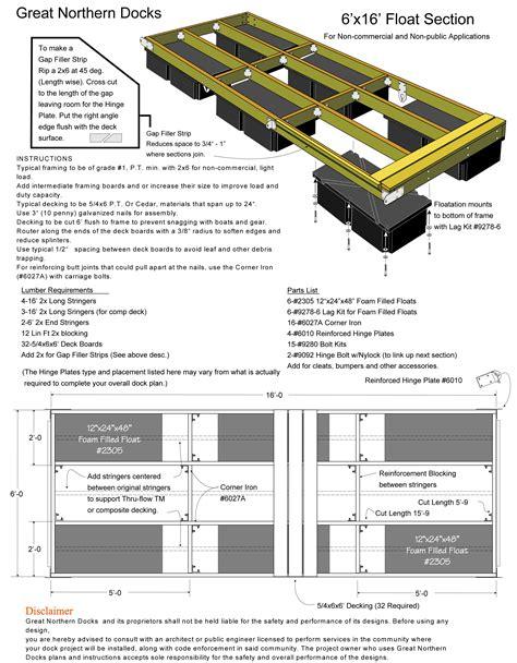 Floating-Wood-Boat-Dock-Plans