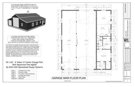 Floor-Plans-Pole-Barn-With-Apartment