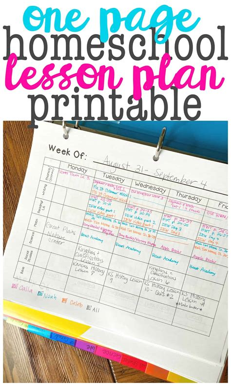 Free Printable Home School Lesson Plans