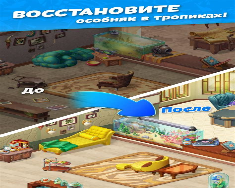 Free-House-Plans-Hawaii-Home