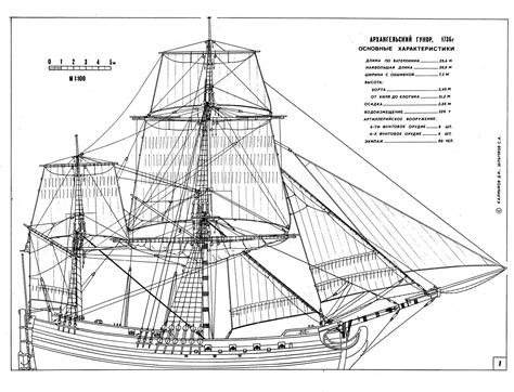 Free-Model-Boat-Plans-Balsa-Wood
