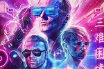 Futuristic Sci-Fi Music