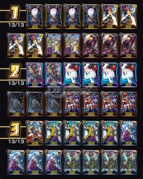 Granblue Deck Build