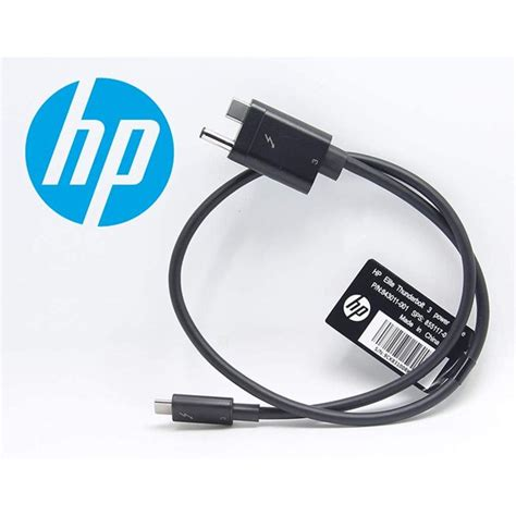 HP Inc. DC In Cable, 643627-001