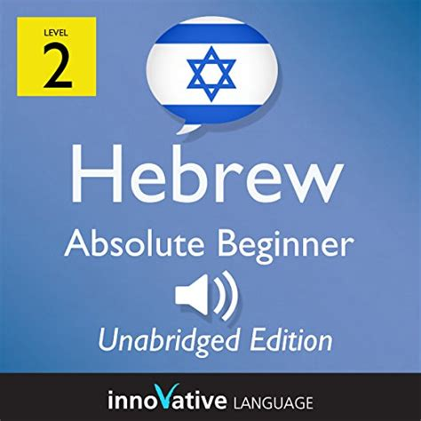 @ Hebrew Podcasts Lessons By Level.