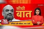 Hindi Samachar Aaj Tak