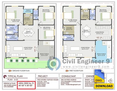 House-Plans-For-2000-Square-Feet-Free