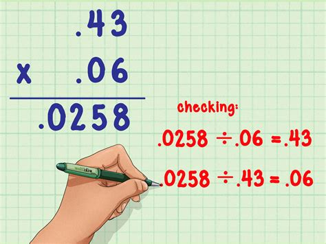 How To Decimals Times Decimal