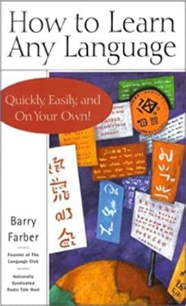 [pdf] How To Learn Any Language Quickly Easily Inexpensively .
