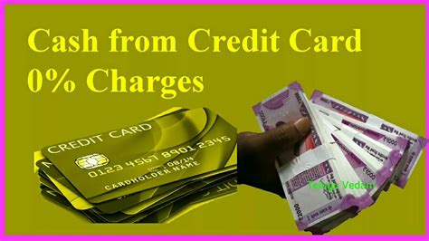 How To Withdraw Money From Credit Card