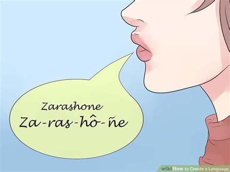 @ How To Create A Language With Example Phrases - Wikihow.