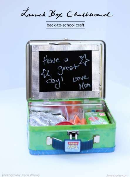I-Need-A-Lunch-Box-Lesson-Plans
