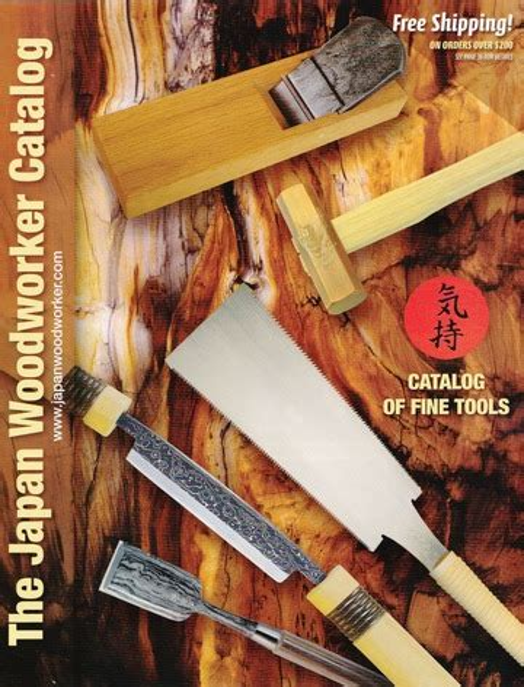 Japan-Woodworker-Catalog