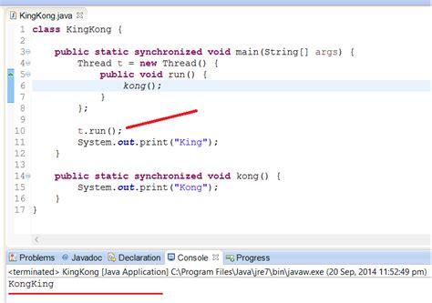 Java Starting Code
