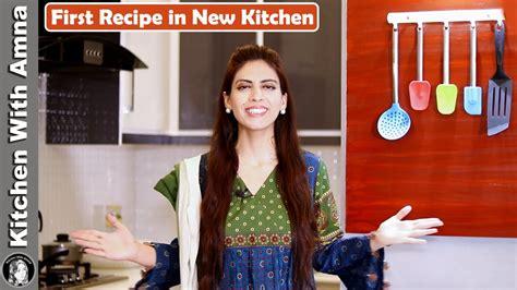 Kitchen-With-Amna-Youtube