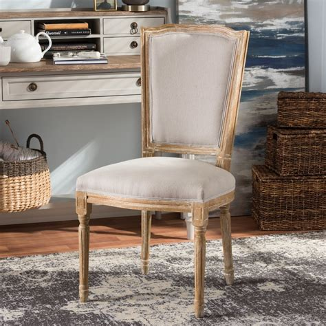 Lamb Upholstered Dining Chair
