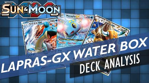 Lapras Gx Deck Build