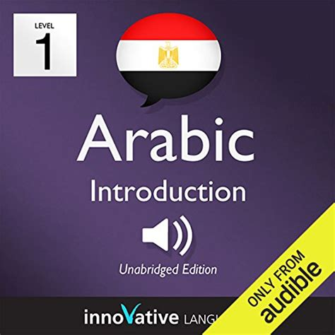 @ Learn Arabic - Level 1 Introduction To Arabic Audiobook .