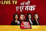 Live News Aaj Tak Today Hindi Me