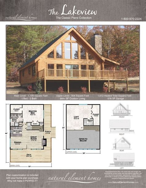 Log Cabin Floor Plans With Lofts