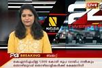 Malayalam News Today Online