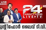 Malyalm News Live TV