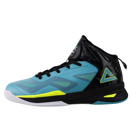 Men's FIBA Series SPEED EAGLE WORLDCUP Basketball Shoes
