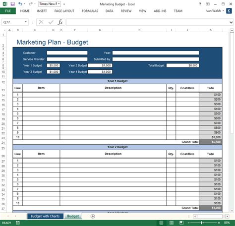 Microsoft-Office-Table-Plan-Template