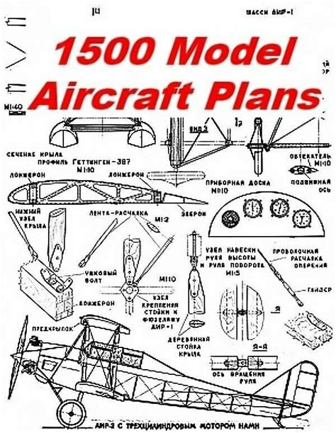 Model Airplane Balsa Wood Plans