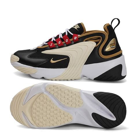 Nike Sneakers New Arrivals