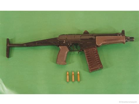 Nine Millimeter Assault Rifle And Ruger 22 Takedown Rifle For Sale