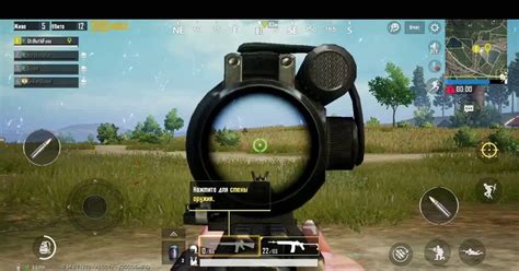 PUBG 8x Scope Hack