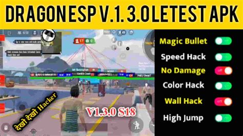 PUBG Mod Menu Download