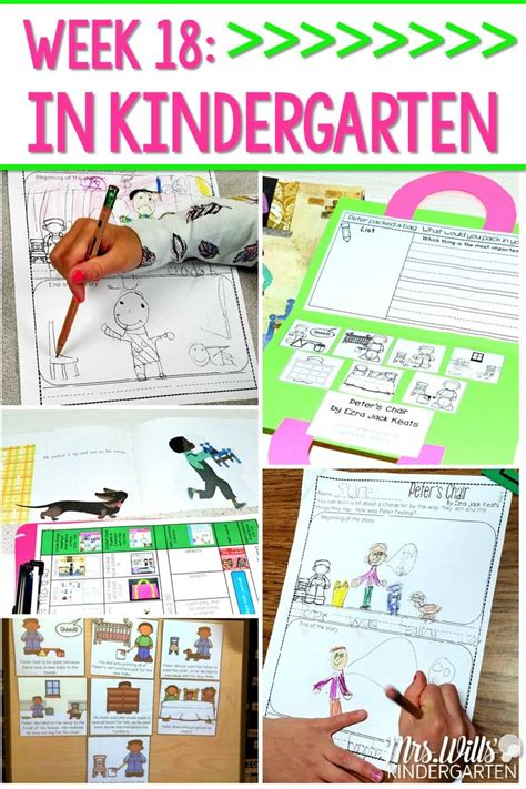 Peters-Chair-Lesson-Plan