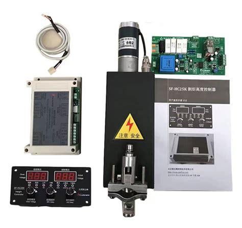 Plasma-Table-Torch-Height-Control-Diy