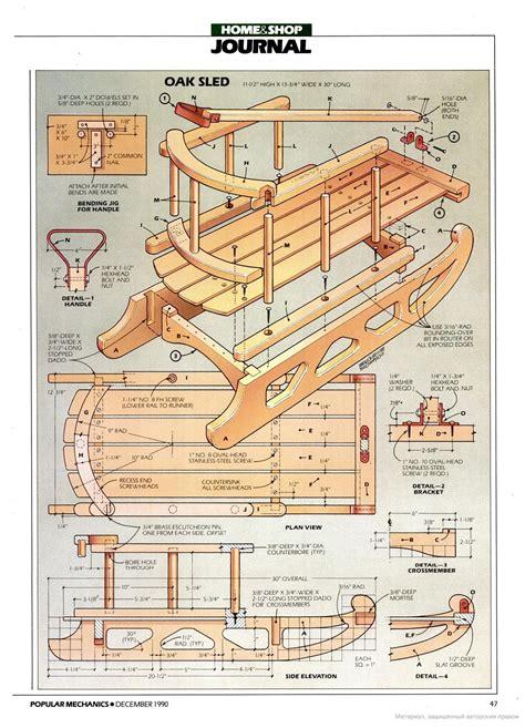 Popular-Mechanics-Woodworking-Projects