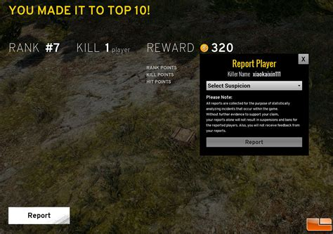 Report Cheat PUBG