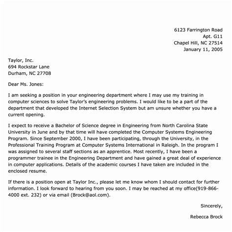 Sample Employment Verification Letter H1b Stamping   Biodata