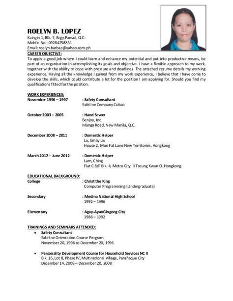 Jobs In Uk Embassy Bahrain Sample Curriculum Vitae In Thesis