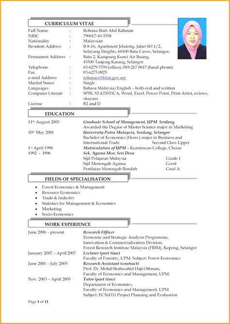 Resume Printable How To Write A Cv For A Job You Have No