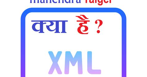 Sitemap11 xml tutorial in hindi Image