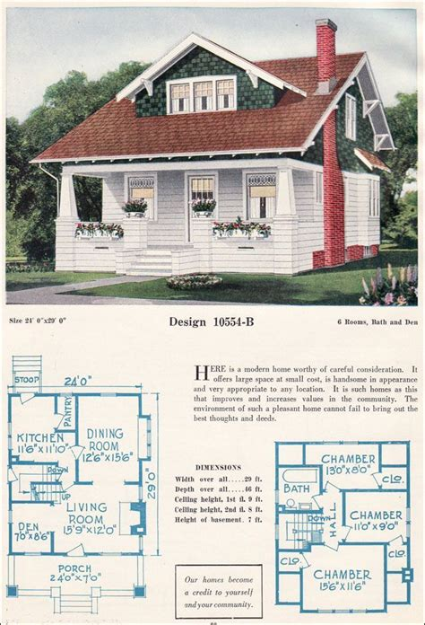 Small Custom 1920 Home Plans