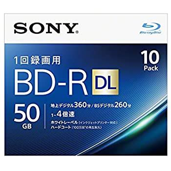 Sony 4X BD-R DL 20 pack 50GB White Printable 20BNR2VJPS4
