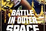 Space Battle Soundtrack