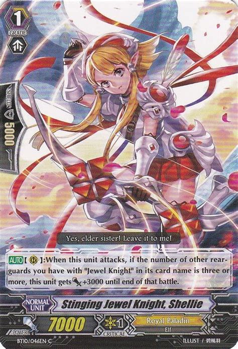 Vanguard Jewel Knight Deck List